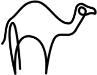 Dromedár logo
